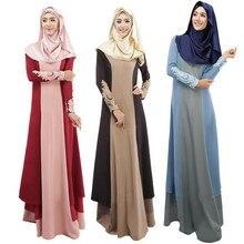 Panjang Femme Muslim Abaya