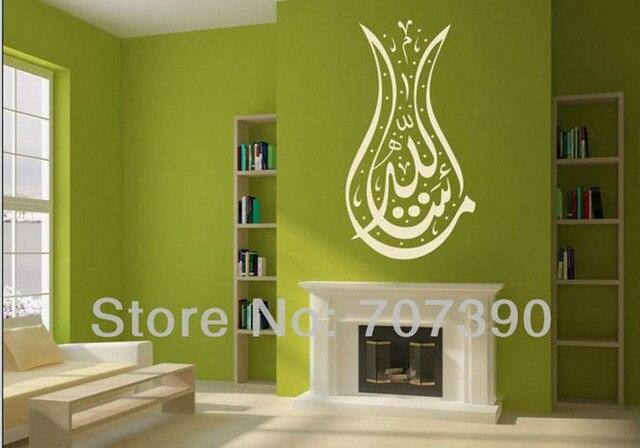 Hot Selling New Arabic Calligraphy Islam Vinyl Wall Decor Mural Art ...