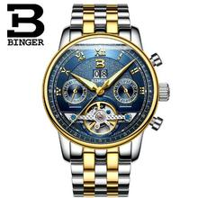 Switzerland Binger 2017 New Watches Men Top Luxury Brand Hot Design Military Sports Wristwatches Automatic Men Full Steel Watch