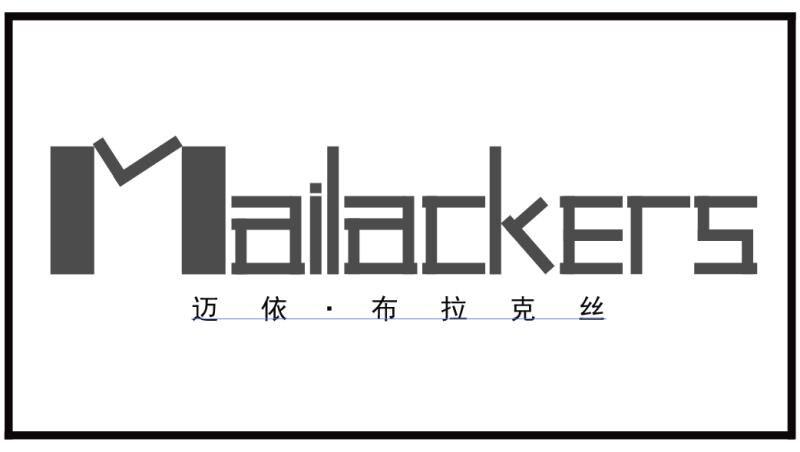 Лого бренда Mailackers из Китая