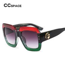 D Square Sunglasses For Women