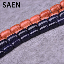 SAEN font b Blue b font sandstone Goldstone Oval Shape Beads Strand 10MM 14MMPick Size For