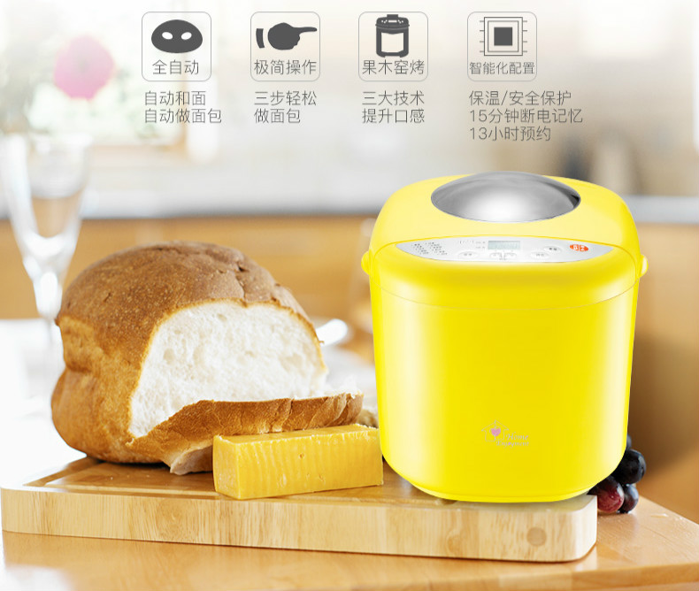 Bread machine The smart bread maker USES the top perspective window of automatic mini maker.NEW