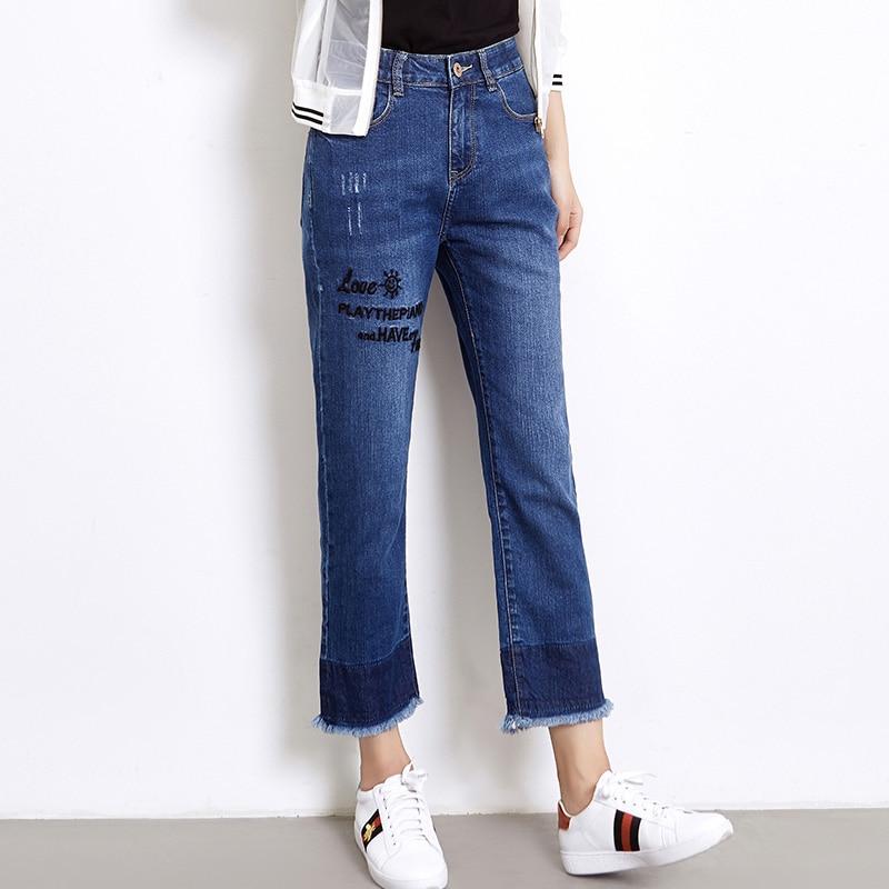 Overdyed Color Block Straight Pants Female Capris 2017 Women Plus Size 6XL embroidery Letter Jeans Denim Fashion Loose Mid Waist