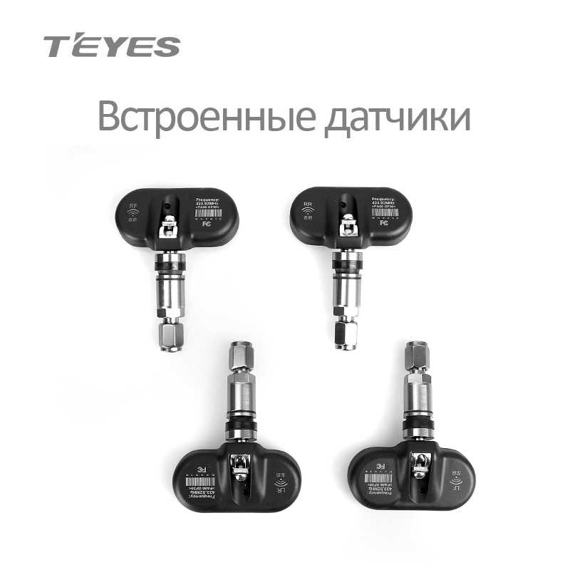 Teyes 2019 TPMS Car Auto Wireless Tire Pressure Monitoring System for car dvd player navigation