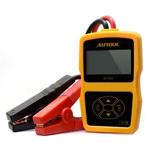Image 4 - Автомобильный тестер аккумуляторов AUTOOL BT360 12 В, цифровой тестер для затопленного геля, 12 В, анализатор для автомобильных аккумуляторов, многоязычный