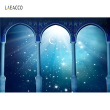 Laeacco Vintage Arch Door Shiny Moon Star Ramadan Kareem Festival Photography Backdrops Photo Background Photocall Studio