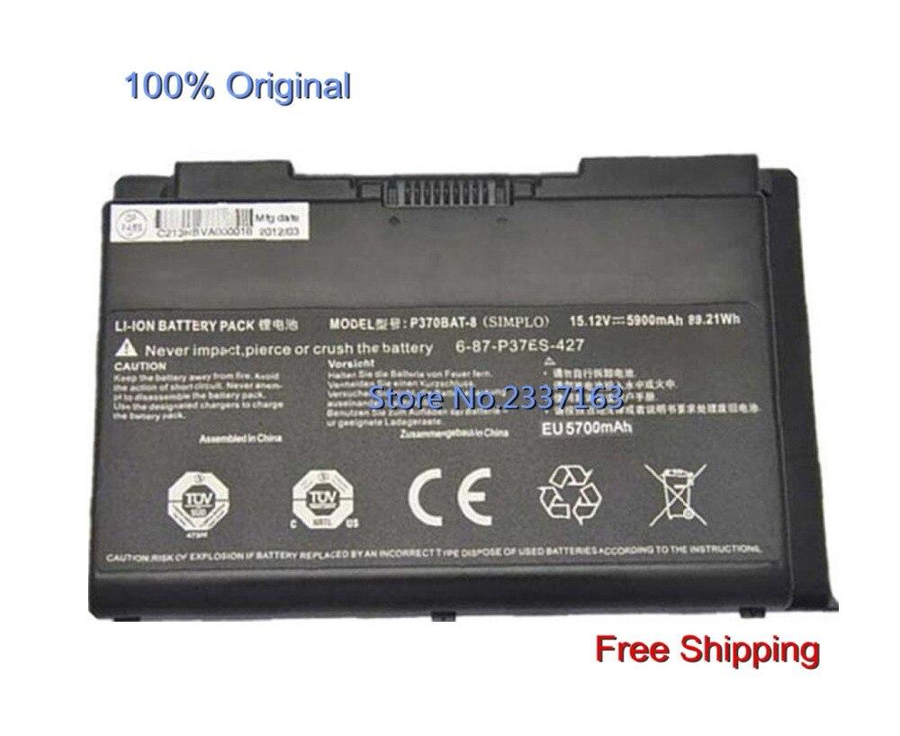 IECWANX 100% new Laptop Battery P370BAT-8 (15.12V 89.21wh 5900mAh) for clevo X900 P370EM P370SM P370SM-A P375SM series