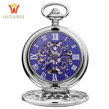 OUYAWEI Pocket Mechanical Watch Men Steampunk Vintage Pendant Watch Necklace Chain Antique Fob Watches Relogio bolso Hand Wind