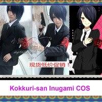 Hot Selling Japanese Cartoon Kokkuri san Cosplay Inugami COS Costumes for Men/Women Coat+Shirt+Pants+Tie+Armband