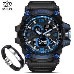 SMAEL Watch + Bracelet Set 1617 Military Watches Man Analog Digital LED Backlight Men Sport Watch Dual Display Wristwatches