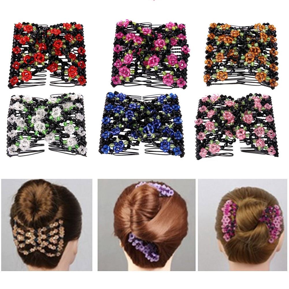 Fashion Double Hair Comb Magic Beads Elasticity Clip Stretchy Hair Combs DE HOT