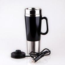 Portable Car Heating Mug (450ml)