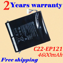 JIGU C22-EP121 Laptop Battery For ASUS Slate EP121 B121-1A008F B121-1A001F B121-1A016F Eee Pad B121 Tablet PC Series