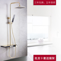 Shower Faucet Set Bathroom Accessory Solid Brass Lacquered Black Bathroom Shower Mixer Bathtub Taps Bathroom Shower Set
