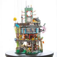 Лепин 06066 фильмов серии строительные блоки кирпичи Строительство Модель подростков игрушки Legoed 70620 подарок храм Airjitzu 4953 шт.