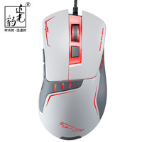 Original ZGB V12 wired Optical USB backlight gaming computer mouse
