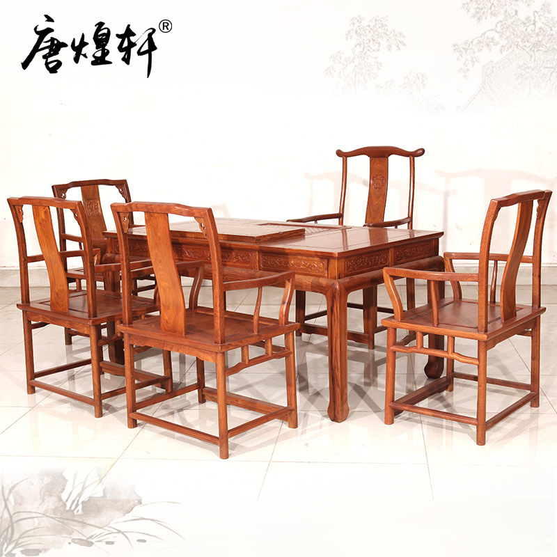 Burma Mahogany Furniture Rosewood Tea Table Six Piece Combination Living Room Wood Tea Table Tea Table Of Chinese Classical