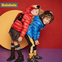 Balabala Winter Jacket girls boys Duck Down children fashion clothing jacket thick clothes for kids for 20 degrees below zero стоимость