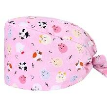 Розовые животные хирургические головные уборы скраб кепки s медицинский уход шапки для женщин хлопок Лето Sweatband Tieback Больничная шапочка
