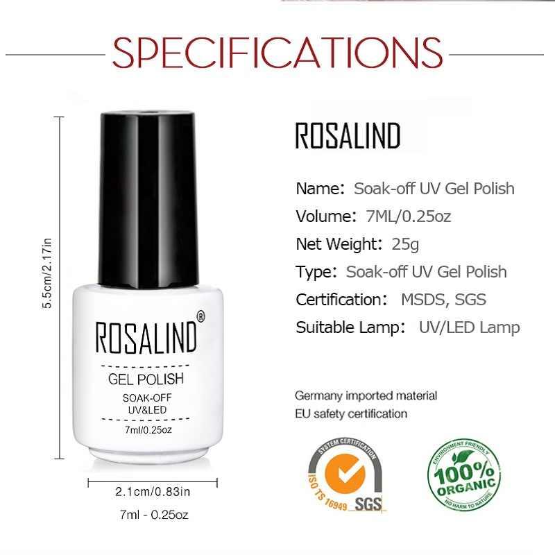 ROSALIND гель лак для ногтей набор Гибридный все для маникюра 7 мл цвета полуперманентный УФ лак для ногтей
