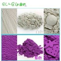 500 Grams Colour Fun Space Beach Toy Motion Sand Children Toys Clay
