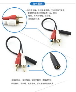 Image 5 - 3.5mm Y Adapter Audio Cable Stereo Female Jack to 2 RCA Male Adapter white red