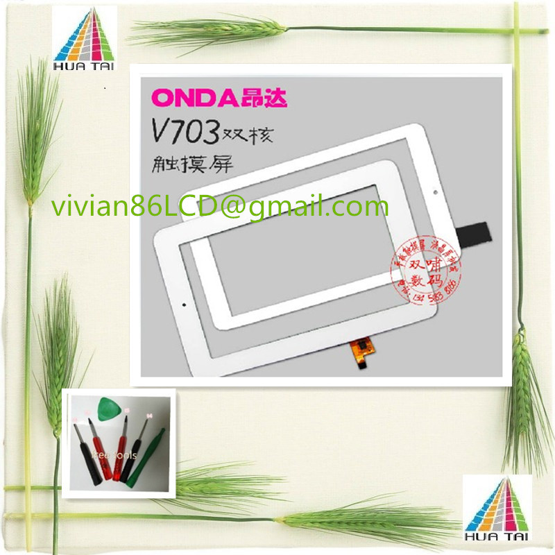 ONDA ONDA V703 dual touch screen display on the outside capacitance screen handwriting MA704D5 screen with frame