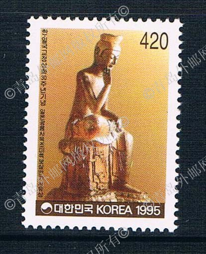 KR0919 ribang South Korea 1995 Han 40 anniversary of the normalization of the Buddha 1 new 0505 stamps матрас детский полукруг dm 0919