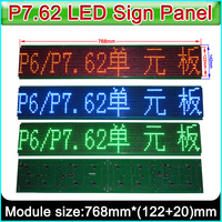 DIP 346 P6*7.62mm red color semi outdoor car or bus led sign modules 768*122mm, LED scroll information sign