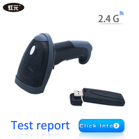 2.4G barcode scanner wireless barcode scanner one-dimensional bar code reader red light data collector Supermarket HY-1880WH