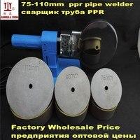 O envio gratuito de 75-110mm ferramentas ppr plástica da tubulação da soldadura do calor weldin ferramentas ppr máquina de solda para tubos de pvc caixa de papel
