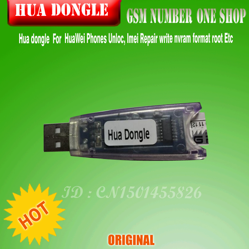 2017the newest 100% original HUA Dongle hua dongle for