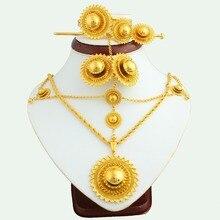 2016 Новый Эфиопии ювелирных изделий комплект золотистого цвета модные свадебные украшения Набор для Для женщин
