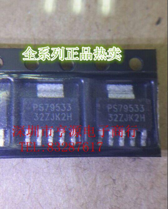 Цена TPS79533DCQR
