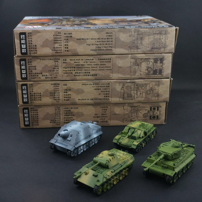 4D Plastic Assembled Tank Kits 1:71 Scale WWII Germany Tank Model Puzzle Assembling Military Toys For Children
