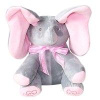 2017 New Arrival Cutely Elephant Baby Soft Plush Toy Singing Stuffed Animated Animal Kid Doll Gift
