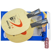 Original Yinhe milky way Y 1 table tennis blade racquet sports for table tennis rackets ping pong paddles fast attack loop