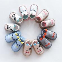 Забавные носки для малышей 0-1-3 лет на весну, осень и зиму, детские носки, нескользящие носки-тапочки, хлопковые носки с кожаной подошвой и рисунком для малышей