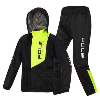 Polak motocykl płaszcz przeciwdeszczowy spodnie garnitur na zewnątrz osłona przeciwdeszczowa moda cienkie mężczyźni i kobiety dorosłych podział elektryczny samochód płaszcz przeciwdeszczowy tanie i dobre opinie POLE-RACING