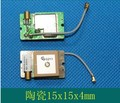 2pcs lot built-in external gps antenna +free shipping