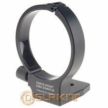 DSLRKIT Гнездо Крепления Кольца для SIGMA APO 70-200 мм f/2.8 EX DG OS