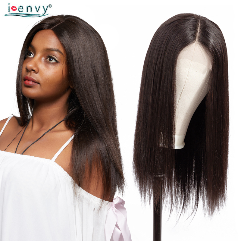 I Envy #2 Dark Brown Lace Front Wigs Brazilian Straight Wigs With Lace Front Black Colored Human Hair Wigs Black Women Non Remy