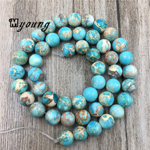 MY0074  Natural Stone Sea Blue Sediment Imperial Beads,Emperor Loose Beads Pick For Jewelry, 15.5 inch