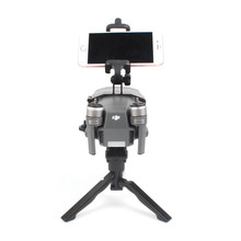 DIY Handheld Gimbal Kit Portable Tripod Gimbal Stabilizers for DJI Mavic Pro/Platinum Drone Accessories