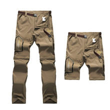 Men s Detachable Elastic Ultra Thin Quick Dry Male Cargo Pants New 2018 Summer Military Lightweight