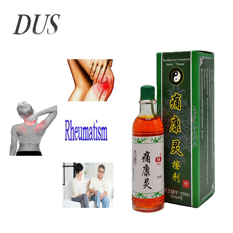 DUS 6PCS/LOTS Rheumatism,  Treatment Chinese Herbal Medicine Joint Pain Ointment  Smoke Arthritis