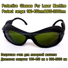 Free shipping! 1064nm laser protective glasses for workplace of Nd: YAG laser marking and cutting machine SUPREME QUALITY 270 125 8mm yag laser krypton gas lamps for laser marking machine using