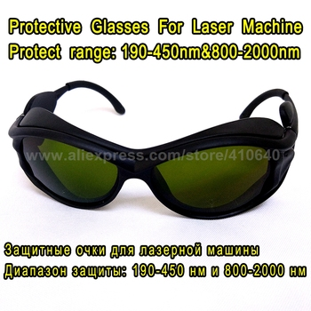 Free shipping! 1064nm laser protective glasses for workplace of Nd: YAG laser marking and cutting machine SUPREME QUALITY 2017 new the part of beauty equipment 532 1064 laser tips with nd yag laser handpiece nd yag laser handle