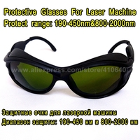 Free shipping! 1064nm laser protective glasses for workplace of Nd: YAG laser marking and cutting machine SUPREME QUALITY